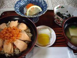 Kikuchiya2