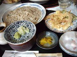 Yamakashimaru1