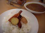 Currytei01