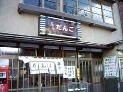fujiya05