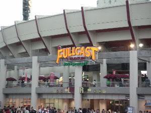 full02