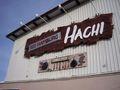 hachi09