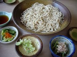 Kaminoya1