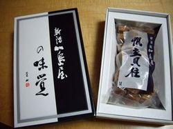 Kashimaya02