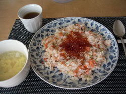 sakecharhan
