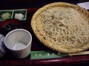 Shimizuya3