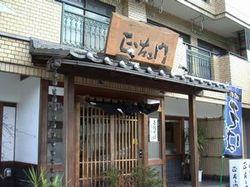 shouzaemon02