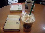 Starbucks02