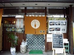 Tenshichi